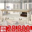 テーブル 木製 アンティーク 北欧 ミッドセンチュリー ホワイト 白 COL-013 az