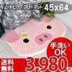 フリーマット 洗える ウォッシャブル 動物 アニマル ブタデザイン ピグ ピンク マット 45×64cm キュートピッグ