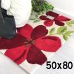 玄関マット 洗える 室内 レッド 赤色 マット エクレクティクインテリア カフェ風 雑貨 花柄 50×80 アベウ