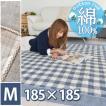 ラグ しじら織り 綿ラグ 2畳 カーペット 激安 夏用 ラグ 涼感 キルト 185×185 キャラット