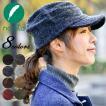 帽子 キャップ メンズ レディース ワークキャップ 春 冬 | nakota ナコタ ウォーム パイルワークキャップ