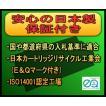 【リサイクルトナー】Canon(キャノン) カートリッジ527【保証付】