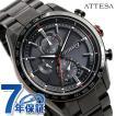 シチズン アテッサ エコドライブ電波時計 ブラックチタン メンズ 腕時計 AT8185-62E CITIZEN アクトライン オールブラック 黒