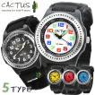 CACTUS カクタス キッズ 子供用 腕時計 ナイロンベルト CAC-45