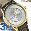 COACH コーチ 腕時計 ニュークラシックシグネチャー 14501613