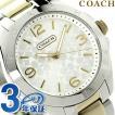 COACH コーチ トリステン レディース 14501787 腕時計