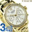 COACH コーチ レガシースポーツスモール クロノグラフ 14501883 腕時計