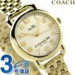 COACH コーチ デランシー レディース 14502241 腕時計