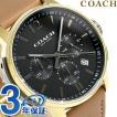 COACH コーチ 腕時計 ブリーカー クロノグラフ メンズ 14602016
