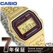 カシオ チプカシ スタンダード メンズ 腕時計 A159WGEA-5DF CASIO