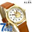 28日までエントリーで最大44倍 セイコー アルバ となりのトトロ クオーツ 腕時計 ACCK403 SEIKO