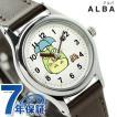 28日までエントリーで最大44倍 セイコー アルバ となりのトトロ クオーツ 腕時計 ACCK404 SEIKO