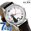 28日までエントリーで最大44倍 セイコー ジブリ 魔女の宅急便 31mm レディース 腕時計 ACCK409 SEIKO