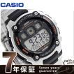 カシオ チプカシ スポーツ ギア ワールドタイム AE-2000WD-1AVDF 腕時計