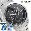 SEIKO セイコー ワイアード ソーラー ペアスタイル メンズ AGAD083 腕時計