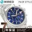 SEIKO セイコー ワイアード ペアスタイル メンズ AGAT412 腕時計