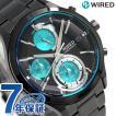 セイコー ワイアード ニューリフレクション クロノグラフ AGAV121 SEIKO 腕時計