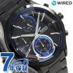 セイコー ワイアード ニューリフレクション クロノグラフ AGAV122 SEIKO 腕時計