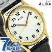 28日までエントリーで最大44倍 セイコー アルバ クオーツ メンズ 腕時計 AQGK420 SEIKO