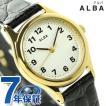 28日までエントリーで最大44倍 セイコー アルバ クオーツ レディース 腕時計 AQHK420 SEIKO