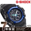 G-SHOCK Gショック ジーショック g-shock gショック AW-591-2ADR ブラック