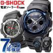 【あすつく】G-SHOCK G-ショック 電波 ソーラー AWG-M100-1AER 電波 ソーラー G-SHOCK BASIC