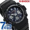 G-SHOCK 電波ソーラー メンズ 腕時計 AWG-M100SB-2AER Gショック