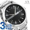 アルマーニ エクスチェンジ クオーツ メンズ AX2103 腕時計