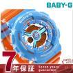 Baby-G レディース 腕時計 BA-110NC-2ADR ベビーG オレンジ×ライトブルー