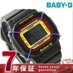 28日までエントリーで最大39倍 【あすつく】Baby-G コズミックフェイスシリーズ レディース 腕時計 BGD-501-1BDR ベビーG