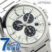 シチズン アテッサ エコドライブ メタルフェイス BL5530-57A 腕時計