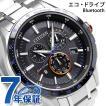 シチズン エコドライブ Bluetooth スマートウォッチ BZ1034-52E 腕時計