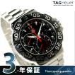 タグホイヤー フォーミュラー 1 クロノグラフ 腕時計 CAH1015.BA0855 新品