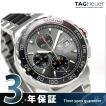 タグホイヤー フォーミュラ1 クロノグラフ 44MM 腕時計 CAU2011.BA0873 新品