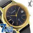 シチズン クロスシー 電波ソーラー 限定モデル 腕時計 CB1102-01F CITIZEN