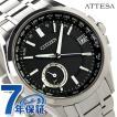 24日までエントリーで最大39倍 シチズン アテッサ サテライトウエーブ F150 メンズ 腕時計 CC3010-51E
