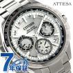 24日までエントリーで最大39倍 シチズン アテッサ クロノグラフ サテライトウエーブ F900 CC9010-66A 腕時計