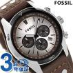 フォッシル コーチマン クロノグラフ メンズ 腕時計 CH2565
