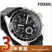 FOSSIL 腕時計 フォッシル FOSSIL クロノグラフ ウレタンベルト 腕時計 ブラック CH2573 フォッシル/FOSSIL