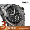 FOSSIL 腕時計 フォッシル FOSSIL クロノグラフ メタルベルト 腕時計 オールブラック CH2601 フォッシル/FOSSIL