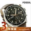 フォッシル ウェイクフィールド クロノグラフ メンズ CH2944 腕時計
