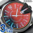 24日までエントリーで最大30倍 ディーゼル 腕時計 メンズ DIESEL マスターチーフ DZ1657 ディーゼル/DIESEL