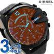 ディーゼル 腕時計 メンズ DIESEL メガ チーフ クロノグラフ DZ4323
