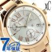 シチズン クロスシー xC クロノグラフ ソーラー 北川景子 FB1403-53A 腕時計