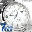 22日までエントリーで最大28倍 マッキントッシュ フィロソフィー ソーラー FBZD998 腕時計