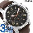 フォッシル グラント クロノグラフ メンズ FS4813 クオーツ 腕時計