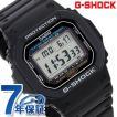 G-SHOCK Gショック ジーショック g-shock gショック ORIGIN ソーラー 腕時計 5600 G-5600E-1DR