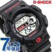 master of G G-SHOCK ジーショック GULFMAN G9100-1DR