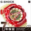 G-SHOCK Gショック メンズ 腕時計 GA-110CS-4ADR カシオ ジーショック G-ショック g-shock