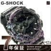 G-SHOCK ポーラライズド・マーブル・シリーズ メンズ GA-110PM-1ADR 腕時計